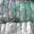 Amarrage plastiques